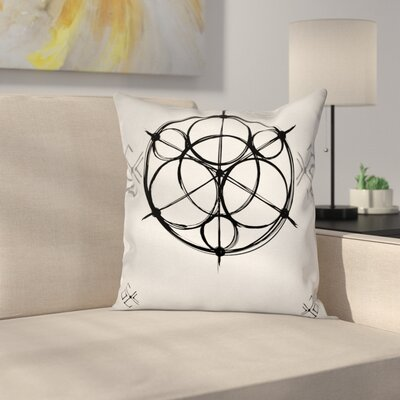 Abstract Art Circles Square Pillow Cover Size: 16 x 16