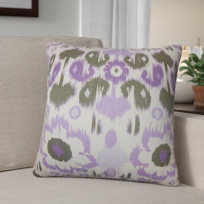 Schiavo Ikat Cotton Throw Pillow Cover Color: Purple