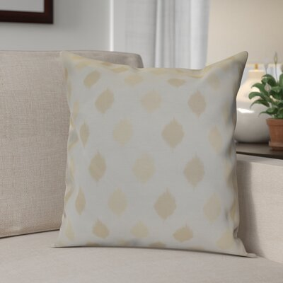 Hanukkah 2016 Decorative Holiday Geometric Throw Pillow Size: 20 H x 20 W x 2 D, Color: Cream / Off White