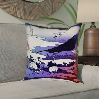 Montreal Japanese Cranes Pillow Cover Size: 14 x 14 , Pillow Cover Color: Blue/Red
