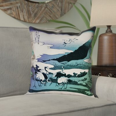 Montreal Japanese Cranes Suede Pillow Cover Size: 14 x 14 , Pillow Cover Color: Blue/Green
