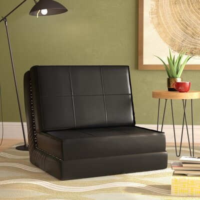 Kenia Convertible Chair Upholstery: Black