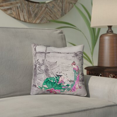 Enya Japanese Courtesan Pillow Cover with Concealed Zipper Color: Green, Size: 18 x 18