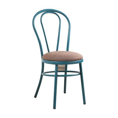 Gael Dining Chair