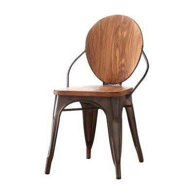 Didmarton Dining Chair Finish: Gunmetal