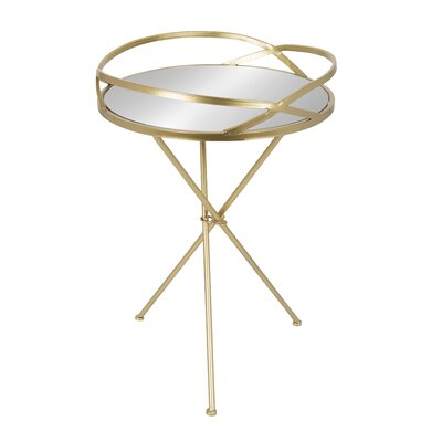 Hemington Round Mirrored Metal End Table