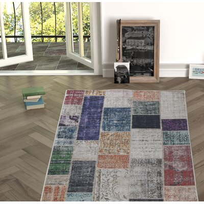 Edgebrook Beige/Pink Indoor/Outdoor Area Rug Size: Rectangle 27 x 5