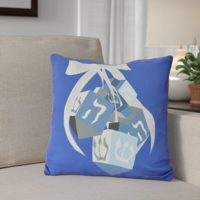 Turn, Turn, Turn Outdoor Throw Pillow Size: 18 H x 18 W, Color: Royal Blue