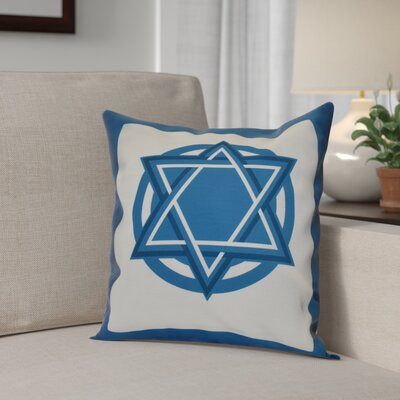 Hanukkah 2016 Decorative Holiday Geometric Outdoor Throw Pillow Size: 20 H x 20 W x 2 D, Color: Teal