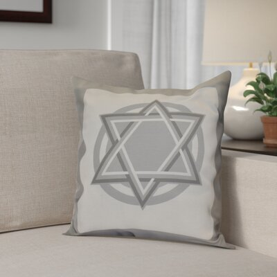 Hanukkah 2016 Decorative Holiday Geometric Outdoor Throw Pillow Size: 20 H x 20 W x 2 D, Color: Gray