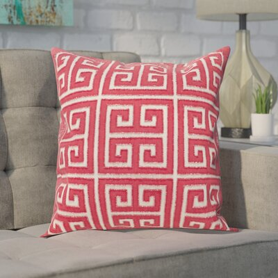 Modern Greek Key Large Pillow Set Color: Satin Red
