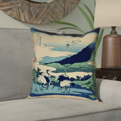 Montreal Japanese Cranes Pillow Cover Size: 16 x 16 , Pillow Cover Color: Ivory/Blue