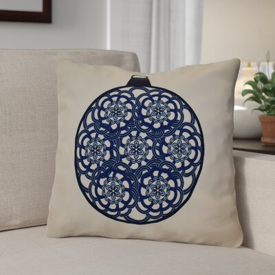 Christmas Decorative Holiday Geometric Print Throw Pillow Size: 26 H x 26 W, Color: Navy Blue