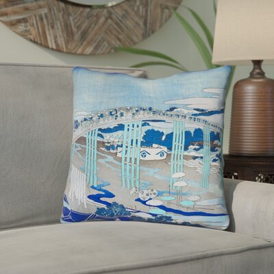 Enya Japanese Bridge Throw Pillow Color: Blue, Size: 18 x 18