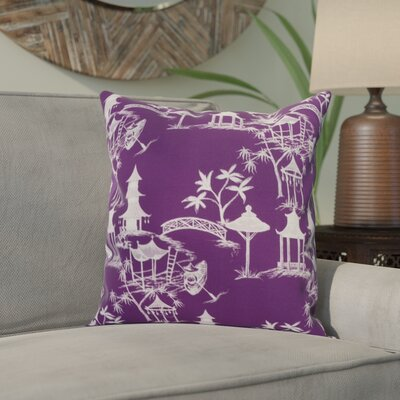 Crader Throw Pillow Color: Purple, Size: 18 x 18