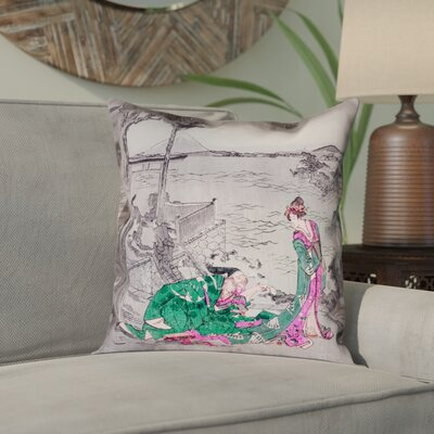 Enya Japanese Courtesan Pillow Cover with Concealed Zipper Color: Green/Pink, Size: 14 x 14