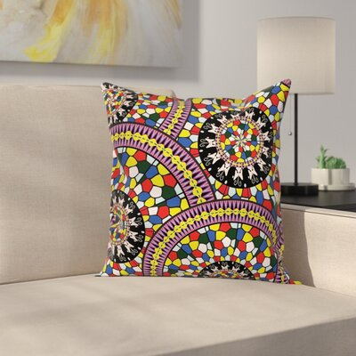 16 Square Pillow Cover with Zipper Size: 18 x 18