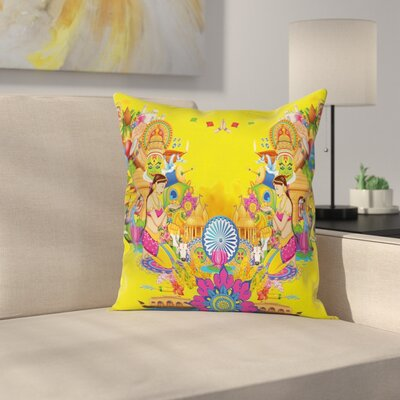 Modern Decor Summer Fan Cooler Cushion Pillow Cover Size: 18 x 18