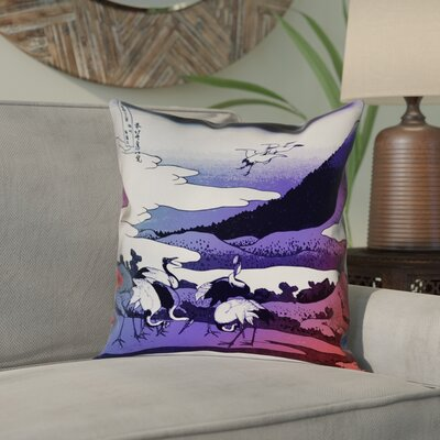 Montreal Japanese Cranes Suede Pillow Cover Size: 18 x 18 , Pillow Cover Color: Blue/Red
