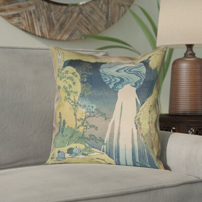 Rinan Japanese Waterfall Square Pillow Cover Size: 14 x 14