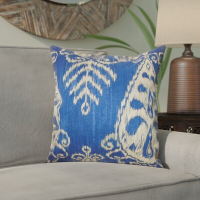 Laqdim Ikat Throw Pillow Color: Sapphire, Size: 20 x 20