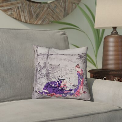 Enya Japanese Double Sided Print Courtesan Throw Pillow with Insert Color: Indigo, Size: 14 x 14