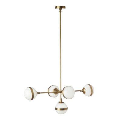 Hambly 5-Light Sputnik Chandelier