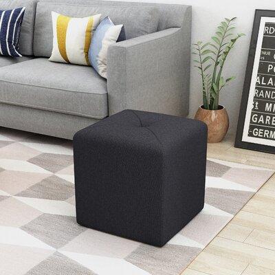 Otani Cube Ottoman Upholstery: Dark Charcoal