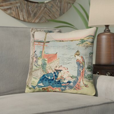 Enya Japanese Courtesan Throw Pillow with Insert Size: 18 x 18