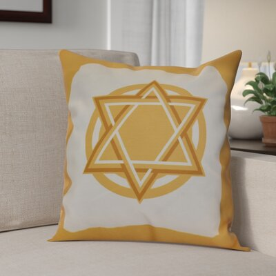 Hanukkah 2016 Decorative Holiday Geometric Throw Pillow Size: 16 H x 16 W x 2 D, Color: Gold