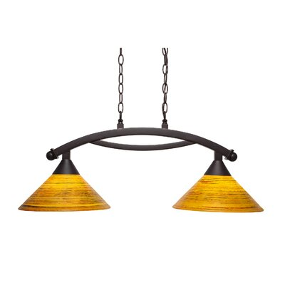 Blankenship 2-Light Metal Kitchen Island Pendant Color: Brushed Nickel