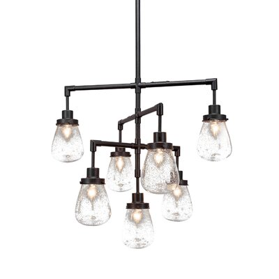 Meridian 7-Light Sputnik Chandelier Finish: Dark Granite, Shade Color: Clear
