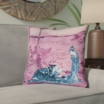 Enya Japanese Double Sided Print Courtesan Throw Pillow with Insert Color: Blue/Pink, Size: 18 x 18