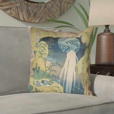 Rinan Japanese Waterfall Linen Pillow Cover Size: 16 x 16
