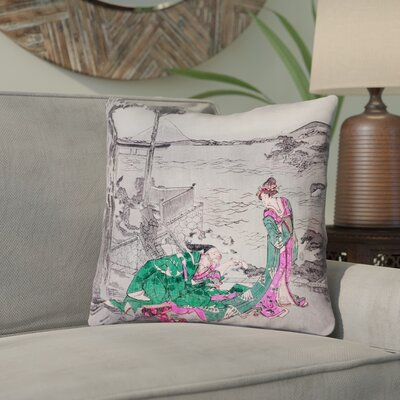 Enya Japanese Courtesan Cotton Throw Pillow Color: Green, Size: 18 x 18
