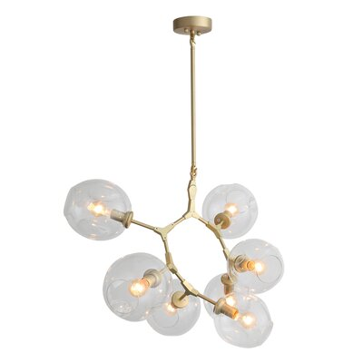 Grier 7-Light LED Sputnik Chandelier Finish: Brushed Brass