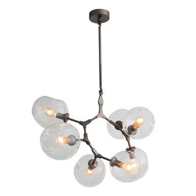 Grier 7-Light LED Sputnik Chandelier Finish: Dark Bronze