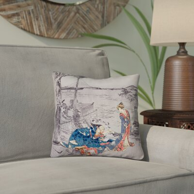 Enya Japanese Courtesan Down Alternative Throw Pillow Color: Blue, Size: 16 x 16