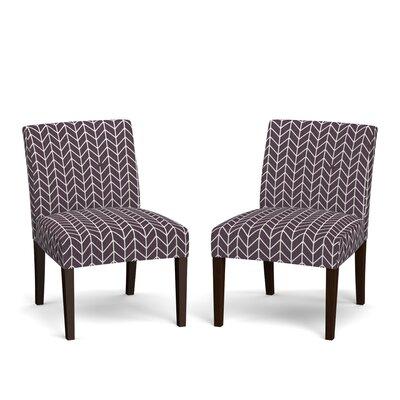 Lennon Side Chair Upholstery: Purple