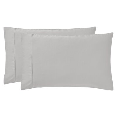 Sullivan Pillow Case Size: King, Color: Dove