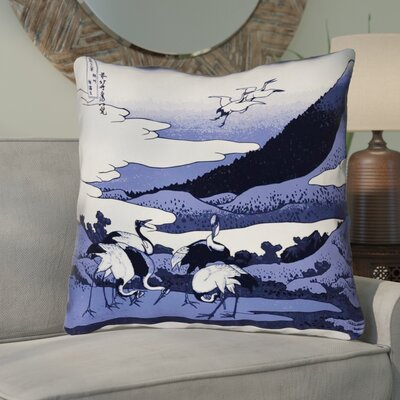 Montreal Japanese Cranes Suede Throw Pillow Size: 20 x 20  , Pillow Cover Color: Blue