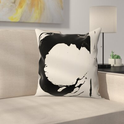 Kasi Minami Abstract 4 Throw Pillow Size: 16 x 16