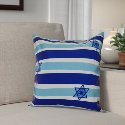 Hanukkah 2016 Decorative Holiday Striped Throw Pillow Size: 16 H x 16 W x 2 D, Color: Light Blue