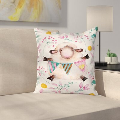 Removable Floral Pillow Cover with Zipper Size: 18 x 18