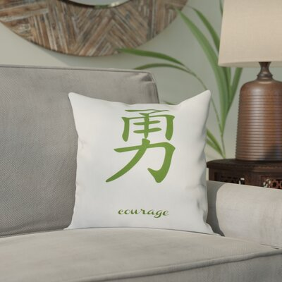 Chantilly Courage Throw Pillow Size: 18 H x 18 W, Color: Green
