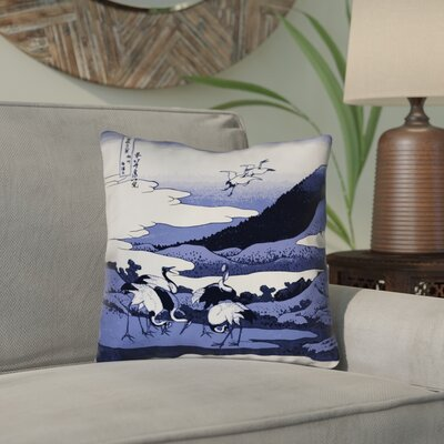 Montreal Japanese Cranes Outdoor Throw Pillow Size: 16 x 16 , Pillow Cover Color: Blue/Purple