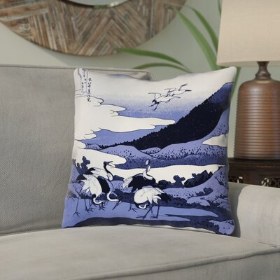 Montreal Japanese Cranes Linen Throw Pillow Size: 16 x 16 , Pillow Cover Color: Blue/Purple