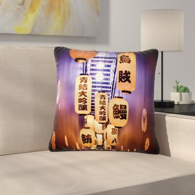 Juan Paolo Kyoto Travel Outdoor Throw Pillow Size: 18 H x 18 W x 5 D