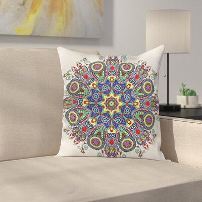 Zen Symbol of Lotus Flower Square Pillow Cover Size: 18 x 18