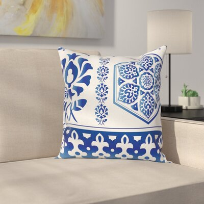Arabesque Art Square Pillow Cover Size: 18 x 18